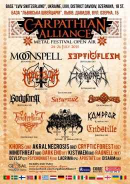 Carpathian Alliance Metal Festival
